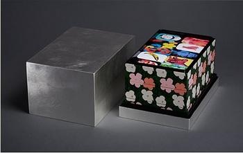 UHA54BOX.jpg